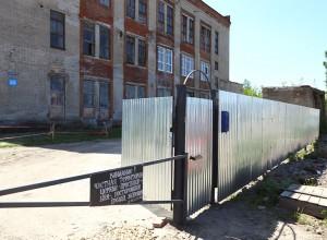 Забор на территории